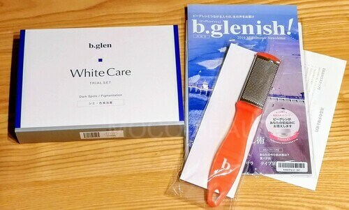 b.glen-whitecare-trialset