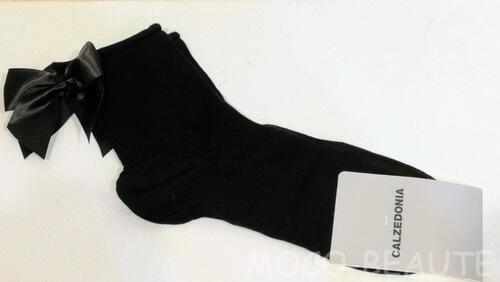 カルツェドニアの靴下